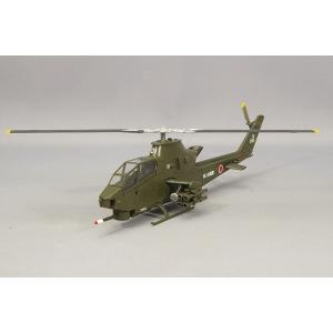 KB WINGS 1/72 AH-1S 陸上自衛隊 タイプ|kidbox