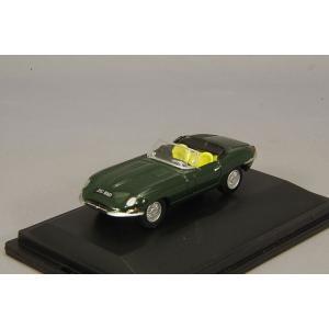 OXFORD 1/76 ジャガー Eタイプ ブリティッシュレーシンググリーン kidbox