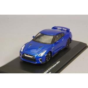 宮沢模型流通限定 京商 1/64 日産 GT-R R35 ブルー