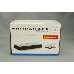 ☆ 京商 LEDライト付 ディスプレイベース&ベース HIGH W147xD67xH81mm kidbox 04