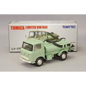 トミカリミテッドヴィンテージ 1/64 いすゞ エルフ バキュームカー 64年式 緑 2灯ヘッドライト|kidbox