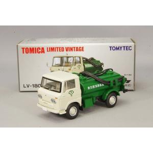 トミカリミテッドヴィンテージ 1/64 いすゞ エルフ バキュームカー 68年式 白/緑 4灯ヘッドライト|kidbox