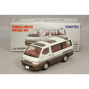 トミカリミテッドヴィンテージ NEO 1/64 トヨタ ハイエース ワゴン 2.4 スーパーカスタムリミテッド 92年式 (100系) 白/茶|kidbox