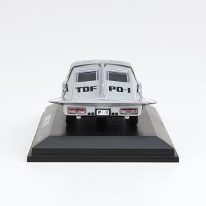 ☆ 【宮沢模型流通限定】 1/64 ウルトラセブン ポインター 京商製ミニカー付 フレーム切手セット|kidbox|07