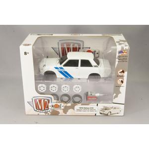 M2マシーン 組立キット 1/24 1970 ダットサン 510 ブライトホワイト/ロイヤルサテンブルーストライプ|kidbox