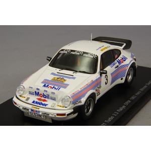 ☆ 【Modell Auto Dreams特注】 スパーク 1/43 ポルシェ 911 ターボ 3.3 1983 DRM ザールラント ラリー ウィナー #3 M.ヒーロー/D.Muller|kidbox
