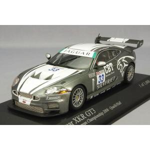 ・ミニチャンプス 1/43 ジャガー XKR GT3 2008 FIA GT3 選手権 #33 P.QUAIFE/S.ホール|kidbox