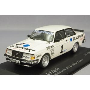 ・ミニチャンプス 1/43 ボルボ 240 ターボ IPS RACING 1986 DTM ホッケンハイム 2位 #1 P.STURESON|kidbox