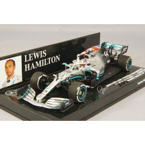 ☆ ミニチャンプス 1/43 メルセデス AMG ペトロナス F1 W10 EQパワー+ 2019 F1 イギリスGP ウィナー #44 L.ハミルトン 【レジン製】 kidbox