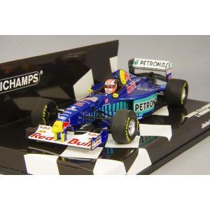 ☆ ミニチャンプス 1/43 ザウバー フェラーリ C16 1997 F1 #16 J.ハーバート 【レジン製】|kidbox