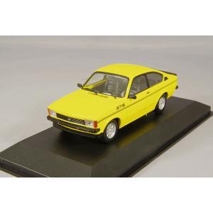 ☆ マキシチャンプス 1/43 オペル カデット C GT/E 1978 イエロー kidbox