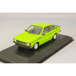 ☆ マキシチャンプス 1/43 オペル カデット C GT/E 1978 グリーン kidbox