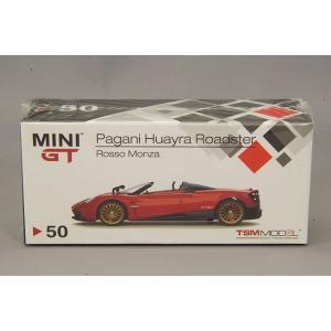 トゥルースケール ミニGT 1/64 パガーニ ウアイラ ロードスター 右ハンドル ロッソモンツァ kidbox