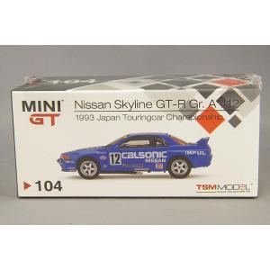 トゥルースケール ミニGT 1/64 日産 スカイライン GT-R R32 Gr.A カルソニック 1993 JTC #12 影山正彦/星野一義 kidbox
