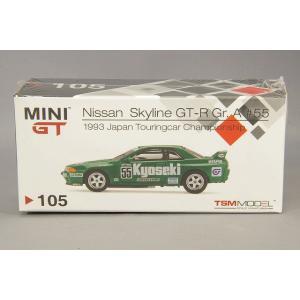 トゥルースケール ミニGT 1/64 日産 スカイライン GT-R R32 Gr.A 共石 1993 JTC #55 飯田章/鈴木利男 kidbox