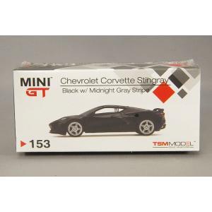 トゥルースケール ミニGT 1/64 シボレー コルベット スティングレイ 2020 左ハンドル ブラック/ミッドナイトグレーストライプ kidbox