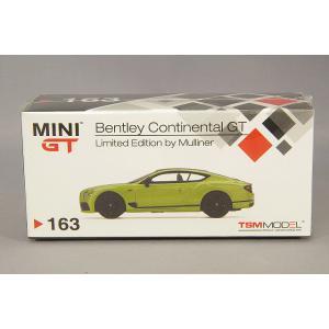 トゥルースケール ミニGT 1/64 ベントレー コンチネンタル GT ミュリナー リミテッドエディション 右ハンドル kidbox