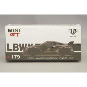 トゥルースケール ミニGT 1/64 LB シルエット WORKS GT 日産 35GT RR バー...