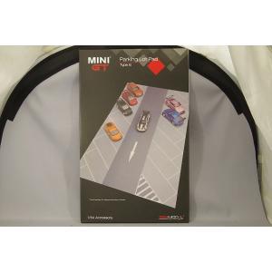 トゥルースケール ミニGT 1/64 パーキングベース タイプB (40x 25cm) kidbox