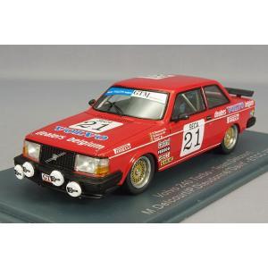 ☆ NEO 1/43 ボルボ 240 ターボ Team Delcourt 1984 ETCC スパ24H #21 M.Delcourt / P.デュドネ / J-M.Baert|kidbox