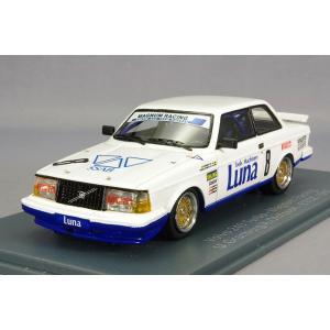☆ NEO 1/43 ボルボ 240 ターボ マグナムレーシング 1985 ETCC #8 A.オロフソン/U.Granberg|kidbox