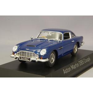 ☆ ノレブ 1/43 アストンマーチン DB5 クーペ 1964 ナイトブルー|kidbox