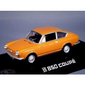 ノレブ 1/43 セアト 850 クーペ 1967 ポジターノイエロー|kidbox
