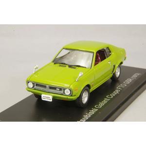 ノレブ 1/43 三菱 ギャラン FTO GSR 1973 ライトグリーン|kidbox