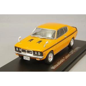 ノレブ 1/43 三菱 ギャラン GTO 1970 オレンジ|kidbox