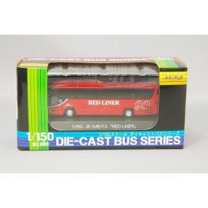 ☆ ポポンデッタ 1/150 いすゞ ガーラ JR九州バス 「RED LINER」|kidbox