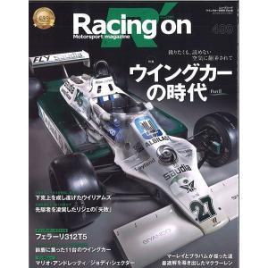 ☆* Racing on #498 「ウイングカーの時代」 全132P 【書籍】|kidbox