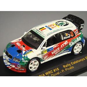 イクソ 1/43 シュコダ ファビア WRC 2006 ラリー カタルーニャ #18 F.デュバル kidbox