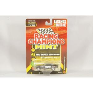 レーシングチャンピオン 1/64 1973 プリムス クーダ ファニーカー