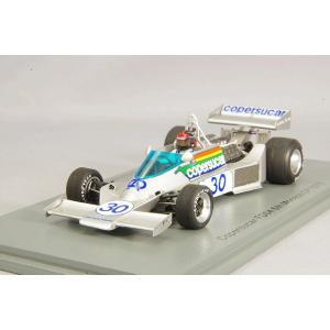 ☆ スパーク 1/43 コパスカー FD04 1976 F1 モナコGP #30 E.フィッティパルディ|kidbox