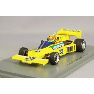 ☆ スパーク 1/43 コパスカー FD04 1977 F1 ブラジルGP #29 I.ホフマン|kidbox