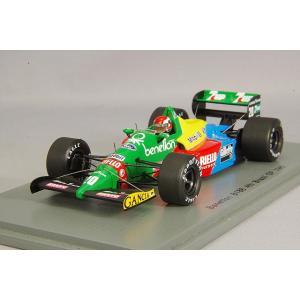 ☆ スパーク 1/43 ベネトン B188 1989 F1 ブラジルGP #20 J.ハーバート|kidbox