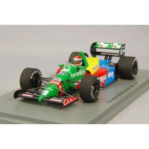 ☆ スパーク 1/43 ベネトン B188 1989 F1 フランスGP #20 E.ピロ kidbox
