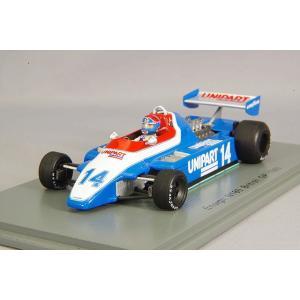 ☆ スパーク 1/43 エンサイン N180 1980 F1 ドイツGP #14 J.ラマース|kidbox