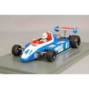 ☆ スパーク 1/43 エンサイン N180 1980 F1 オランダGP #41 G.リース|kidbox
