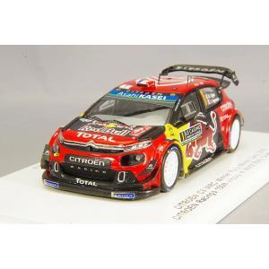 ☆ スパーク 1/43 シトロエン C3 WRC Total 2019 ラリー モンテカルロ ウィナー #1 S.オジェ/J.イングラシア