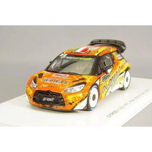 ☆ スパーク 1/43 シトロエン DS3 WRC 2019 ラリー モンテカルロ #20 M.ミーレ/L.Beltrame|kidbox