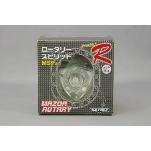 スカイネット 1/5 ロータリースピリット MSP2 マツダ ロータリーエンジン 13B-MSP メッキ仕様 【再入荷】|kidbox