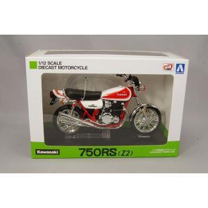 スカイネット 1/12 カワサキ 750RS (Z2) 赤白カラー|kidbox