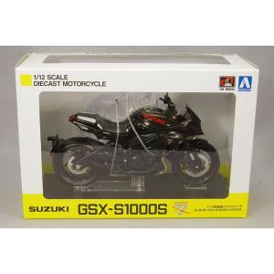 スカイネット 1/12 スズキ GSX-S 1000S 刀 (カタナ) グラススパークルブラック|kidbox