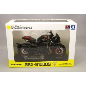 スカイネット 1/12 スズキ GSX-S1000S カタナ フルオプション グラススパークルブラック|kidbox