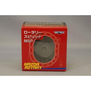 スカイネット 1/5 ロータリースピリット MSP2 マツダ ロータリーエンジン 13B-MSP 【再入荷】|kidbox