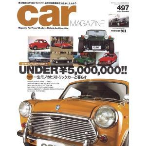 ☆* car magazine #497 2019年11月号 「500万円以下で一生モノ」 A4変形 全180P 【書籍】|kidbox