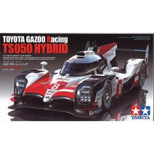 ☆ タミヤ プラモデル 1/24 トヨタ ガズーレーシング TS050 ハイブリッド|kidbox