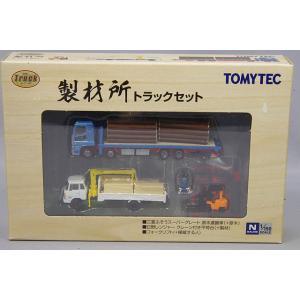 ☆ トミーテック ザ・トラックコレクション 1/150 製材所トラックセット|kidbox