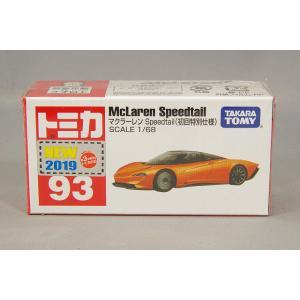 ☆ トミカ No.93 初回特別仕様 1/68 マクラーレン スピードテール オレンジ|kidbox